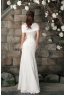 SIZE 6 - Elegant Lace Gown - NEVER WORN