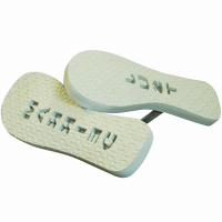 Jus married sandal, when you walk you will leave a trace on the sand, mens and women sizes