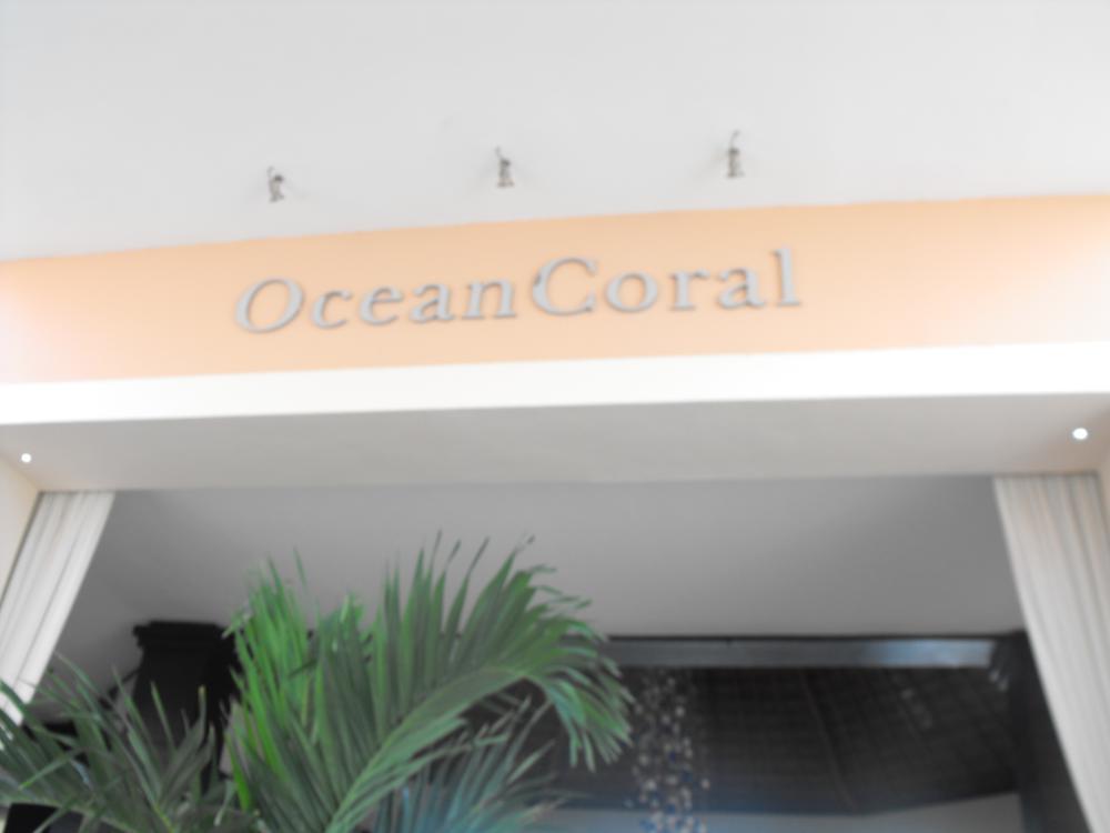 Ocean Turquesa / Coral by H10
